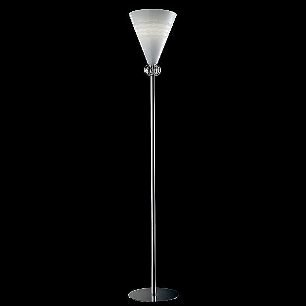 Lighting modern table and floor lamps ppm btnew rinascimento floor lamp aloadofball Choice Image